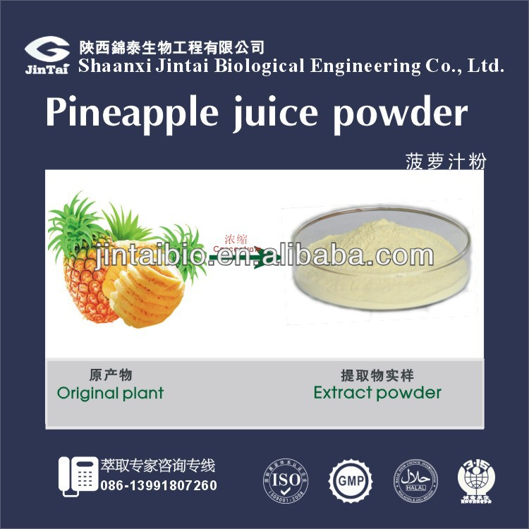 pure natural 10:1 powder frozen pineapple juice concentrate