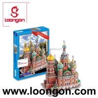 Loongon world model architecture 3d puzzle