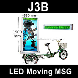 J3B-023 Adult tricycle with billboard