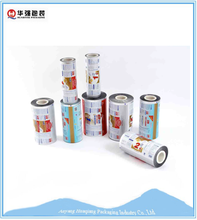 various laminated roll film for medicine packaging