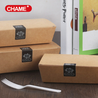 Disposable Custom Printed Kraft Paper Fast