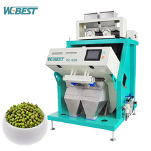 Hot Sale Mung Bean/Coffee Bean Color Sorter /Sorting Machine