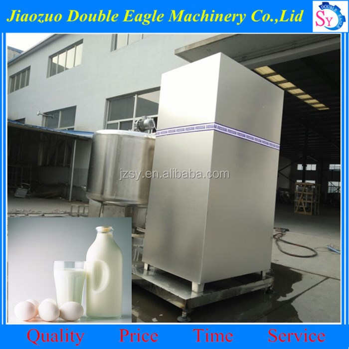 High quality stainless steel automatic honey htst pasteurizer/pasteurization of milk machine manufacturers price