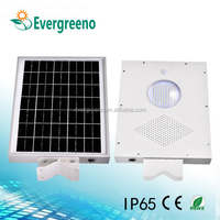 12w all in one integrated solar street light / solar led street lights with pole