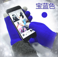 100% China factory directly supply 2017 wholesale Acrylic fibers wool touch screen winter gloves for smart phone