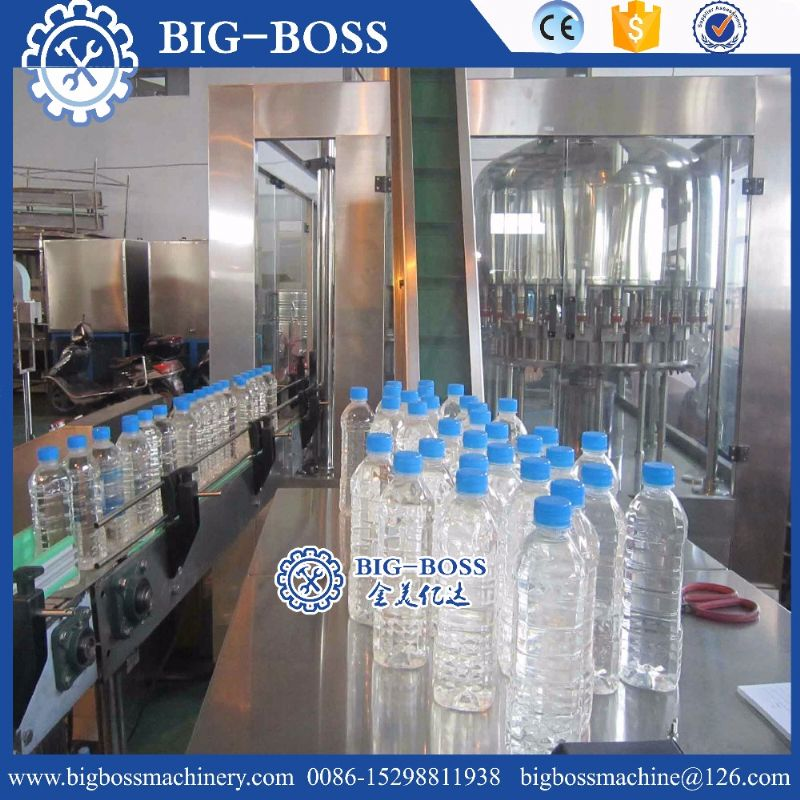small plastic bottle packaging machine
