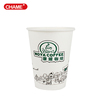 Wholesale Safety Disposable single Wall Paper Coffee Cups