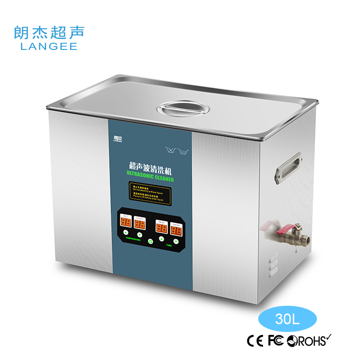Fashion new arrival heating power 500W tweezer ultrasonic cleaner