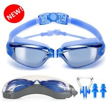 Mirror coating Silicone champion swimming goggles with ear plug swim