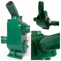 Good quality electric trash pump with lowest price