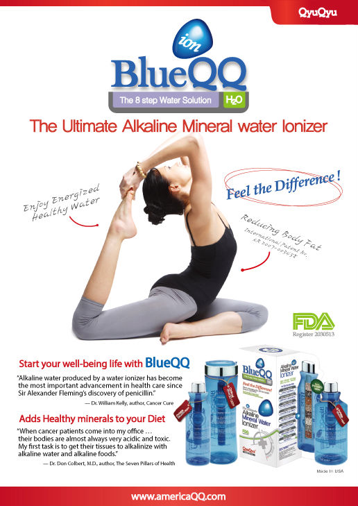 The Ultimate Alkaline Mineral Water Ionizer