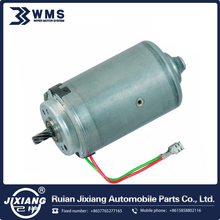 36V Electric Torque Management Motor Automated Manual Transmission Motor Linear Drives Motor 404967