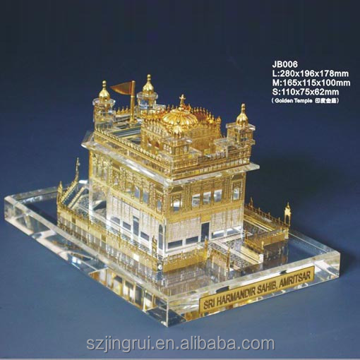 craft indian golden temple gifts JB006