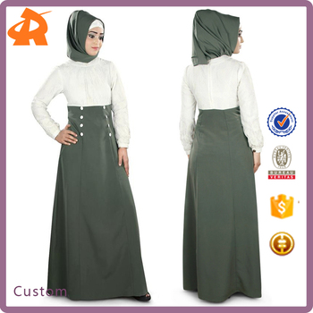 New Model Muslim Clothes Latest Abaya Designs 2017 With Skirt Style Bottom In Dubai