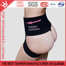 Women Plus Size Hip Push Up Seamless Compression Invisible Booty Lifter Shaper Underwear K193