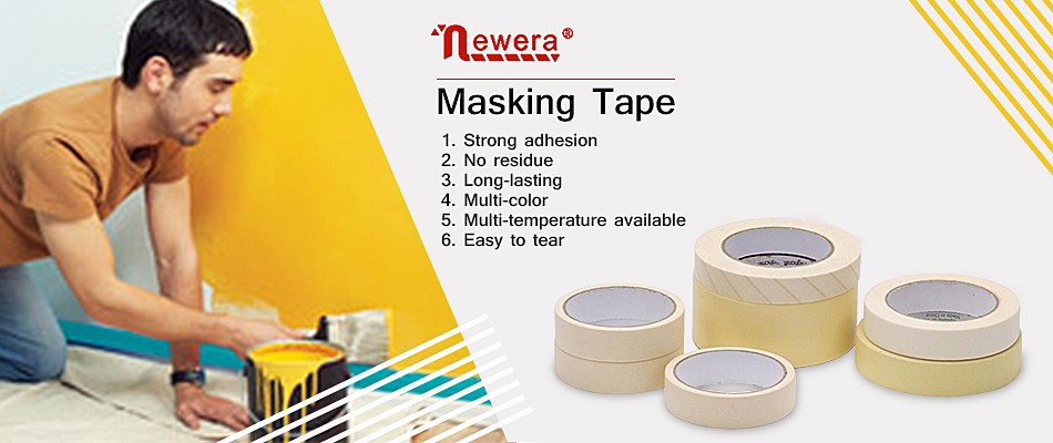 Beige general usage masking tape