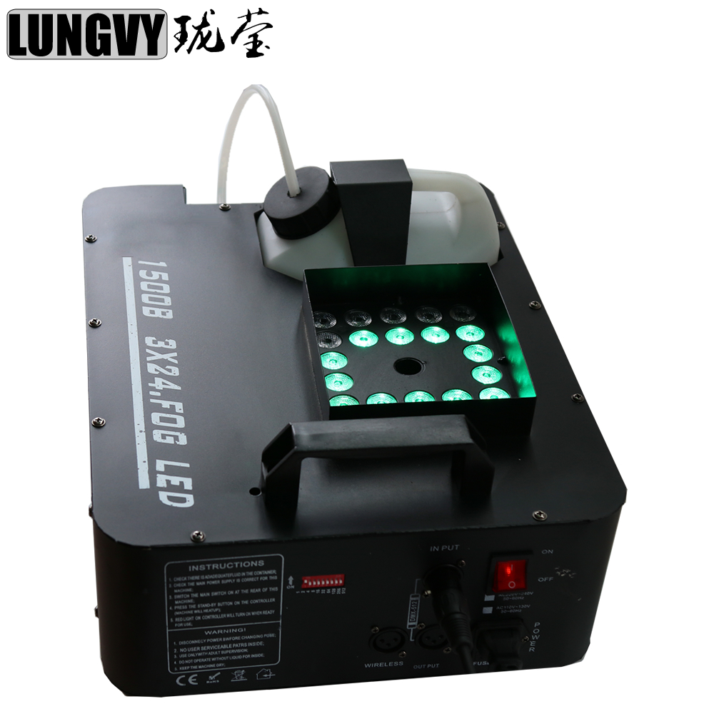 1500w 2.5L Led Fog Machine 24*3w RGB Smoke Machine Wire/Remote Control Professional Stage DJ/Bar/Home Entertainment Fogger