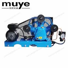MY3065 Base plate compressor pump price of air compressor without tank