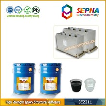 SE2211 liquid epoxy resin coatings structural silicone sealant