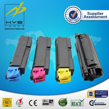 Compatible copier Kyocera TK-590 empty toner cartridge for FS-C2026 / C2126MFP/C5250DN printer