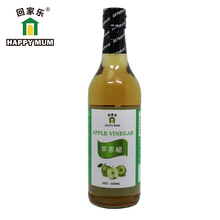 Hot Selling Herb Extract With Kosher, Halal, FDA Registered Apple Cider Vinegar Organic
