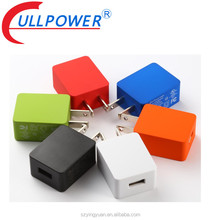 Universal UL CE Rohs usb wall charger adapter 1a ,usb wall plug for iphone