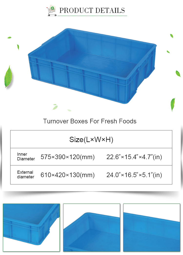 HDPE  plastic moving box Vegetable box for sale