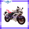 200CC Racing Motorcycle 200XQ-RXM200F2B