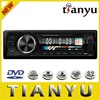 TY-6227 new arrival high quality car audio brands