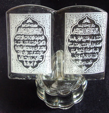 Wedding Islamic Muslim Table Stand Gift glass mini Quran MH-G0379