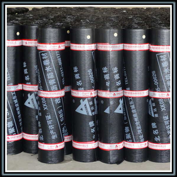 waterproof membrane bitumen waterproofing membrane building material and waterproof membrane for bathroom floors