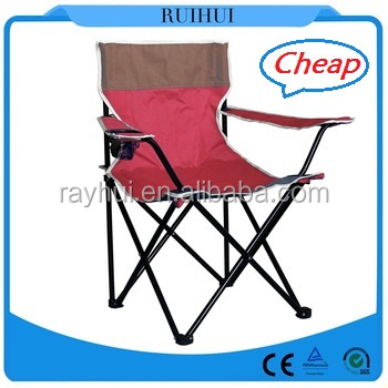 Promotional folding 600D nylon beach chair with customized logo and carring bag