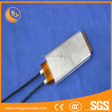 Yellow insulative film PTC metal Heating Element