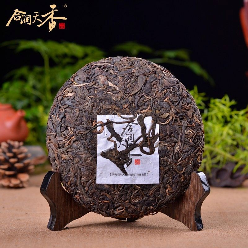 inhibit capillary connectivity menghai puer herbal slimming tea side effects