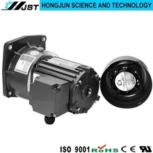 high quality horizonal and vertical small ac gear motor with gearbox