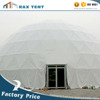 supply all kinds of projection dome tent,fiberglass dome tent