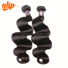 body wave cheap virgin 100% brazilian cheap long black hair ponytail