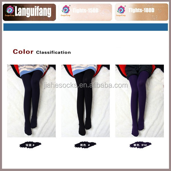 Fashion Thick women tights/panty stocking /pantyhose