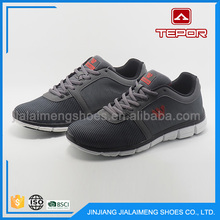 China factory breathable custom men air sports world shoes