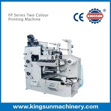 FP450 two colours small sticker label printing machine