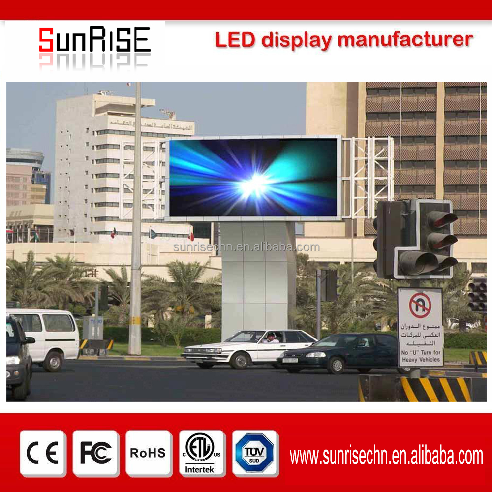P6 P8 P10 solar power outdoor advertising PCB RGB HD image video led tv panel