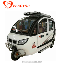 China popular enclosed body electric tricycle/Mini Electric car/alibaba best sellers