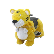 Happy CE children battery operated electric animal ride walking horse toys for sale