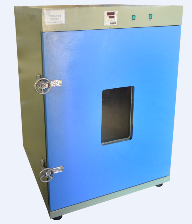 Heated Drying Cabinet ~ List manufacturers of heat drying cabinet buy