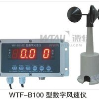 WTF Series Portable Anemometer Measuring Wind