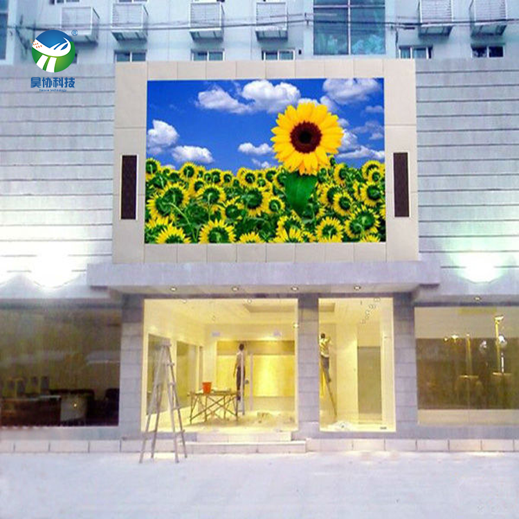 P10 SMD outdoor waterproof IP67 full color 16*32 1/2 Scan led display module billboard for <strong>P</strong> <strong>10</strong> outdoor led display