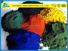 YIPIN pigment red/black/yellow/green/blue IRON OXIDE for cement,concrete,PAINT