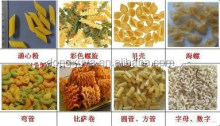 3D pellet corn starch pellet snack food extrusion processing line