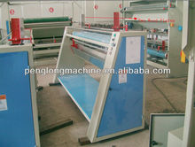 PL-E3 General Falling Machine for printed fabrics relax machine