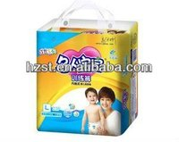 china production like cloth baby training pants diaper